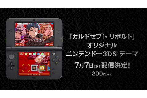 Culdcept Revolt Direct: DLC, exhibition match, 3DS Theme ...