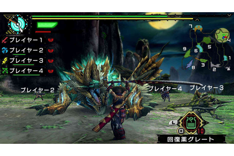 [PSP] Monster Hunter Portable 3rd HD Ver (ENGLISH PATCH ...