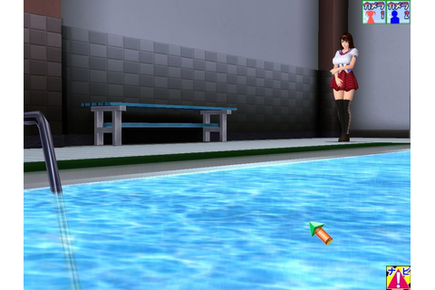 Oppai Slider 2 (2005) by Illusion Windows game