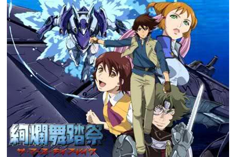 "Crunchyroll - Tubi TV Now Streaming ""Mars Daybreak"""