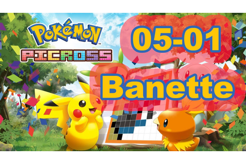 Pokemon Picross - Puzzle 05-01 - Banette - YouTube