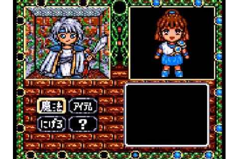 Madou Monogatari 2 (GameGear) - Part 3 - Schezo Wants Arle ...