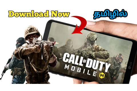 [470MB] மெர்சலான Call Of Duty Mobile Game For Android in ...