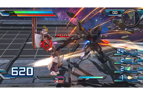 Mobile Suit Gundam: Extreme VS Full Boost (PS3 ...