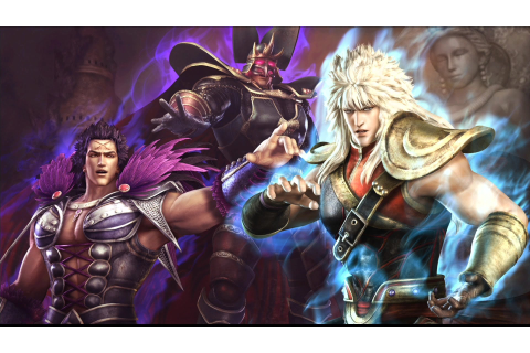 [22+] Fist Of The North Star Ken S Rage Wallpaper on ...