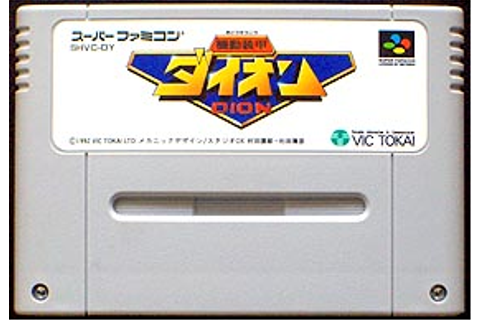LAURENT KERMEL - Video Game Den : Super Famicom : KIDÔ ...