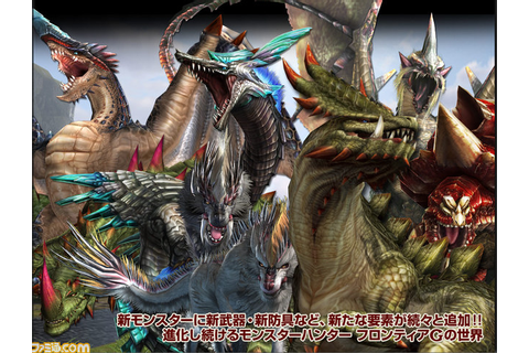 Monster Hunter Frontier G PS Vita Screenshots - gamefront.de