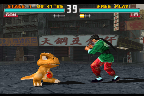 Download Game Tekken 3 PS1 Full Version Iso For PC ...
