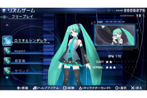 Hatsune Miku: Project Diva 2nd Regular Gameplay HD 1080p ...