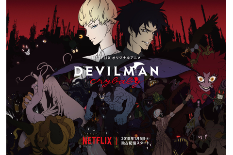 Devilman Crybaby |OT| Netflix finally stopped playing Mind ...