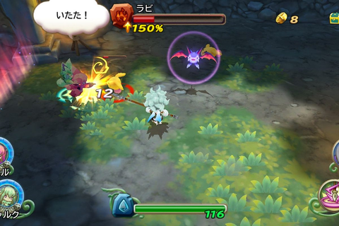 Square Enix's Rise of Mana coming to PS Vita - Polygon