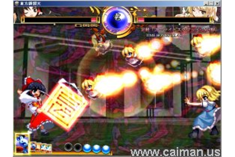 Caiman free games: Scarlet Weather Rhapsody by tasofro.net.