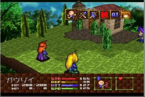 Slayers Royal 2 (1999) by Onion Egg PS game