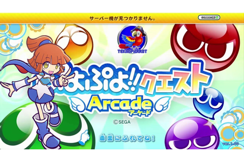 Puyo Puyo!! Quest Arcade - It's Been a Long Time Since We ...