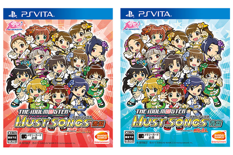 The Idolmaster: Must Songs Gets New Trailer, Launches in ...