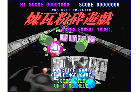 Renga Funsai Yuugi Download (2001 Arcade action Game)