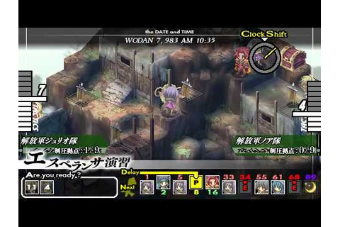 Gungnir (PSP) demo gameplay - YouTube
