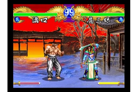 Suiko Enbu: Outlaws of the Lost Dynasty [PS1] - play as ...