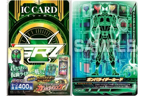 Firestarter's Blog: Kamen Rider Battle GANBARIZING How To ...