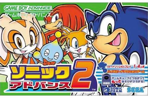 Sonic Advance 2 (J)(Eurasia) ROM