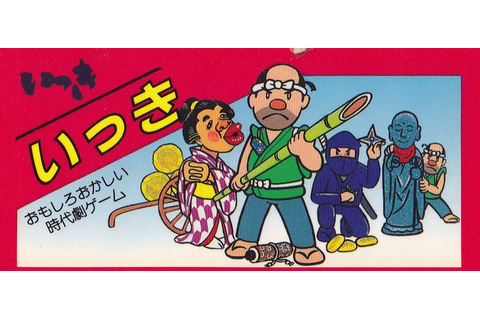 'Ikki' - 1985 Sunsoft (Famicom) | Retro Games | Pinterest