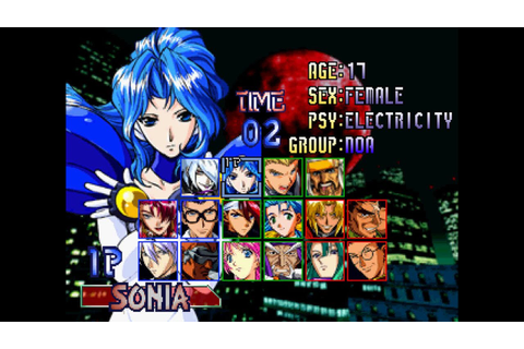 Psychic Force 2 [PS1] - play as Sonia - YouTube