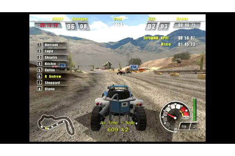 ATV Offroad Fury 4 /PCSX2/ - Buggy, Rally cross ...