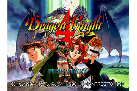 Dragon Knight 4 (1997) by Elf PS game