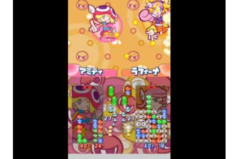 Puyo Puyo Pop 15th Anniversary Edition - DS - YouTube