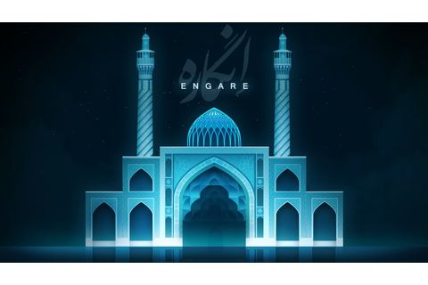 Engare review: The geometry of Islamic art becomes a ...