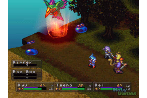 [PSP] Breath of Fire 3 (PSX Eboot, 180 MB) | Games Online