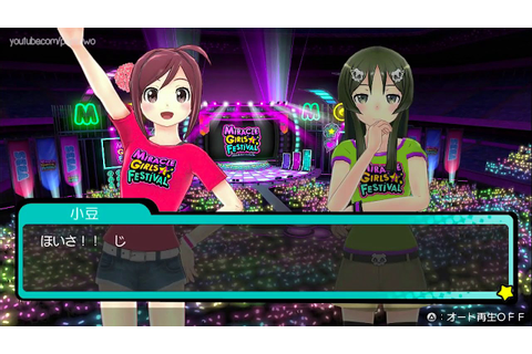 Miracle Girl Festival 1 - YouTube