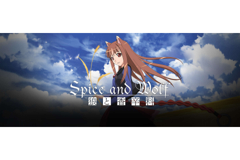 Stream & Watch Spice And Wolf Episodes Online - Sub & Dub