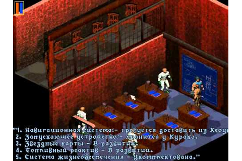 Druid: Daemons of the Mind (Rus) ending for Old-Games.ru ...