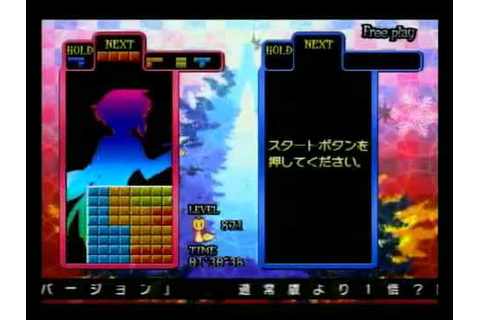 Tetris The Grand Master 4 - YouTube