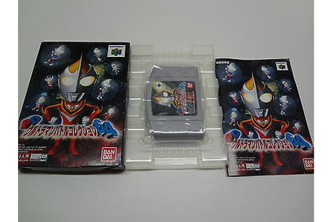 PD Ultraman Battle Collection 64 on Qwant Games