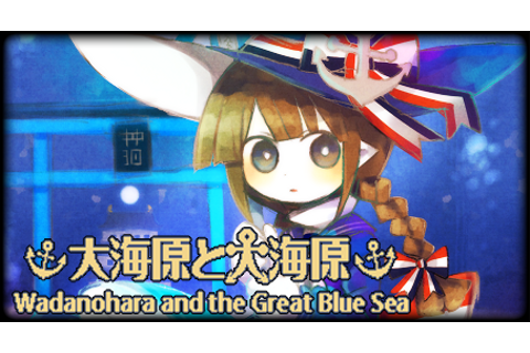 terror rpg games: wadanohara and the great blue sea