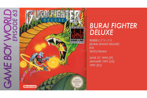 Game Boy World #063: Burai Fighter Deluxe [Kid/Taxan, 1990 ...
