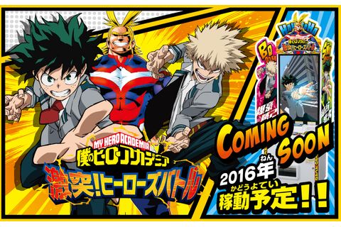 'My Hero Academia' hits Arcades with Card Game Machine ...