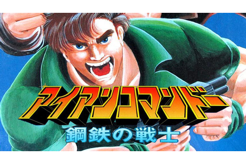 Forgotten Games: Iron Commando Koutetsu no Senshi ...