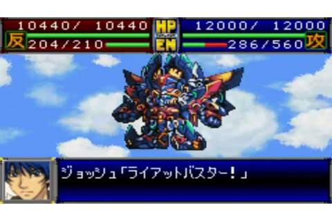 Super Robot Taisen D ~Forte Gigas All Attacks~ - YouTube