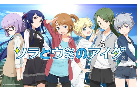 [Qoo News] Fishing girls mobile game Sora to Umi no Aida ...