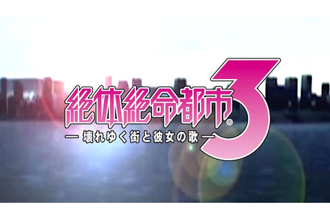 Disaster Report 3 coming to Japanese PSN on July 29 - Gematsu