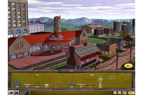 Railroad Tycoon 3 en Qwant Games