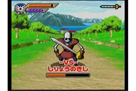 Dragon Quest Fan - Kenshin Dragon Quest : Yomigaerishi ...