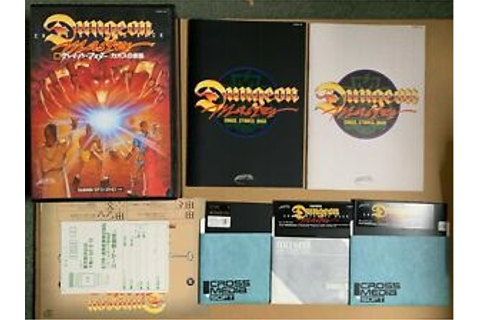 Dungeon Master Sharp X68000 Japan 4988002222469 | eBay