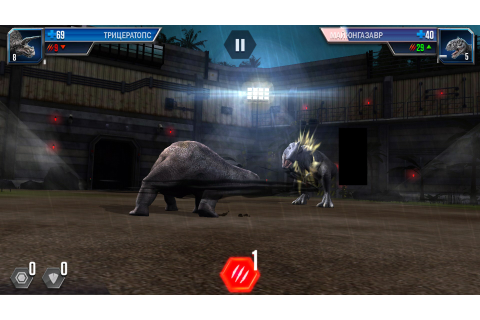 Jurassic World™: The Game – Games for Android 2018 – Free ...