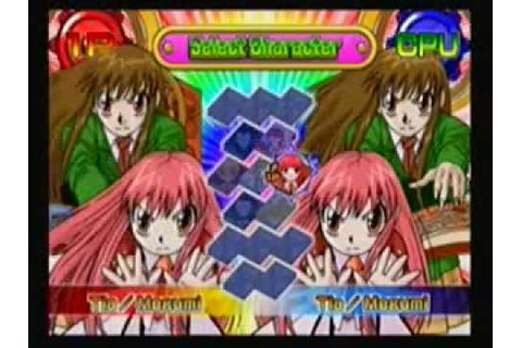 Zatch Bell! Mamodo Battles [Gameplay] - Ps2 - YouTube