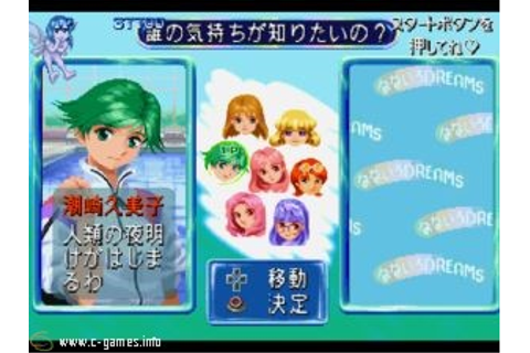 C-GAMES.INFO: Quiz Nanairo Dreams: Nijiiro Machi no Kiseki ...