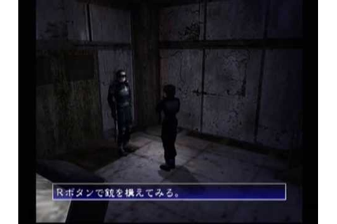 The Ring: Terror's Realm (リング) Sega Dreamcast gameplay ...